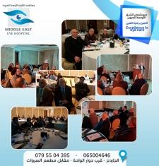 محاضرة في فندق فيرمونت بتاريخ 27-11-2018 بعنوان  Updates in Glaucoma Management