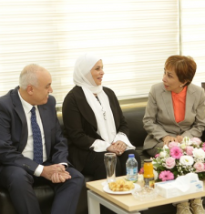 Princess Basma Bint Talal visit to Middle East Eye Hospital