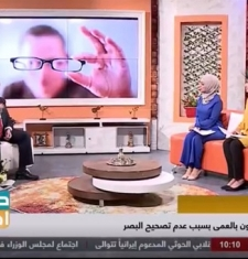 Hosting Dr. Mousa Bydoon On Yemen  Shabab TV 1-7-2018