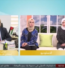 Discussion Refractive Ssurgery Operations With Dr Mousa Baydon On Yemen Shabab TV  At 26-2-2019 ...